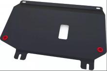 Защита картера и КПП Mitsubishi Colt VI 2004-2012