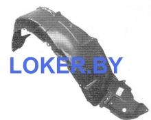 Защита крыльев (подкрылок) передний правый Toyota Corolla X (E140, E150) 2006-2010 (53875-12430)(возможна установка)