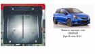 Защита картера и КПП Opel Corsa E 2014-2019