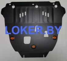 Защита картера и КПП Ford Kuga I 2008-2012(возможна установка)