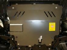 Защита картера двигателя и КПП MAZDA 5 2010-2014