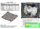Защита картера и КПП Opel Mokka 2015-