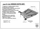 Защита картера и МКПП Nissan Cube II (Z11) 2002-2008