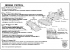 Защита двигателя NISSAN PATROL Y62 2010-