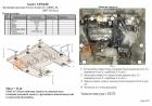 Защита картера и КПП Fiat Scudo II 2.0HDI 2007–2012 (возможна установка)