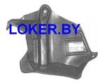 Защита двигателя боковая правая Nissan Primera II (P11) 1995-2002(возможна установка)