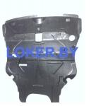 Защита двигателя Rover  75 1999-2005(возможна установка)