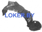 Защита крыльев (подкрылок) передний правый Lexus RX II 2003-2008 (53805-0E010)(возможна установка)