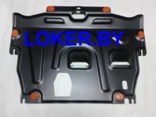 Защита картера и КПП Ford Galaxy II 2006-2010(возможна установка)