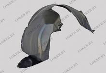 Защита крыла (подкрылок) передний правый Citroen Nemo (AA) 2007- (7136 GT)(возможна установка)