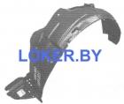 Защита крыльев (подкрылок) передний левый Kia Sorento II 2009-2012 (86810-1U000)(возможна установка)