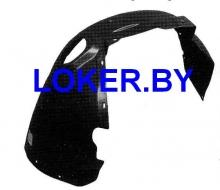 Защита крыльев (подкрылок) передний правый Skoda Superb I 2002-2008 (3U0 80 9958)(возможна установка)
