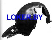 Защита крыльев (подкрылок) передний правый Skoda Superb II 2008-2013 (3T0 80 9958)(возможна установка)