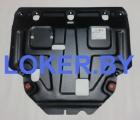 Защита картера и КПП Suzuki Vitara 2015- V-1,6(возможна установка)