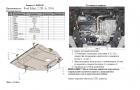 Защита двигателя, КПП и радиатора Ford Edge 2018- (рестайлинг)
