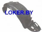 Защита крыльев (подкрылок) передний правый Pontiac Vibe I 2002-2008 (88969696)(возможна установка)