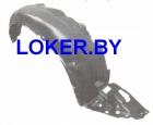 Защита крыльев (подкрылок) передний правый Pontiac Vibe II 2009-(возможна установка)
