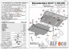 Защита картера и КПП Mercedes Vito (W447) 2014-