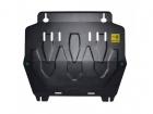 Защита картера двигателя и КПП NISSAN X-TRAIL T32 2015-