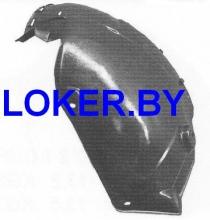 Защита крыльев (подкрылок) передний правый задняя часть Opel Zafira B 2005-2012 (11 06 020)(возможна установка)