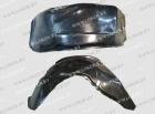 Защита крыльев передние (пара) Hyundai Galloper 1991-2003