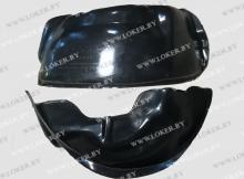 Защита крыльев передние (пара) Hyundai Starex (H-1) I 1997-2007