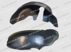 Защита крыльев задние (пара) Ford Fiesta Mk5 2001-2009