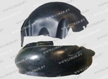Защита крыльев задние (пара) Lifan X60 I 2011-