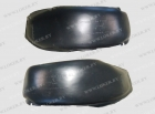 Защита крыльев задние (пара) Mitsubishi Outlander II 2006-2012